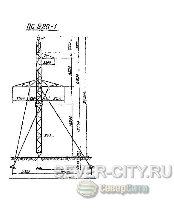 Опора ПС220-1 чертеж